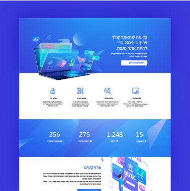 האתר Webconcepts