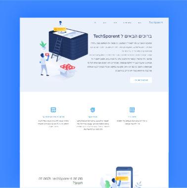 האתר TechSparent